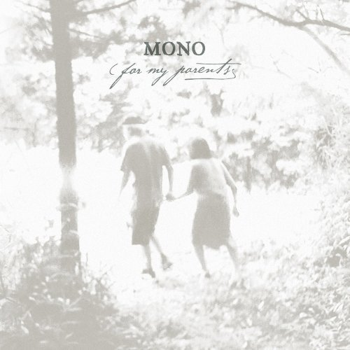 Preorder Mono's For My Parents