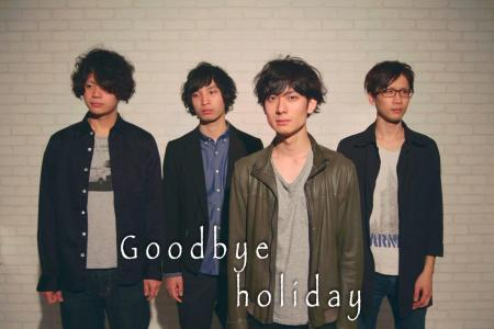 goodbyeholiday
