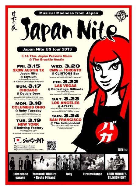 japannite2013