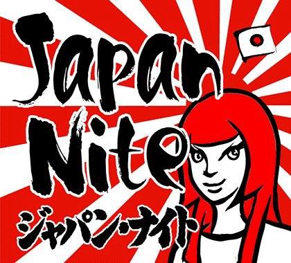 japannite